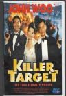 Killer Target (John Woo)  VHS PAL New Vision  (#1)