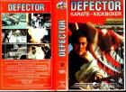 SIE NANNTEN IHN TRÜMMERFAUST - ZENTAUR gr.HARTBOX VHS