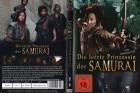 DIE LETZTE PRINZESSIN DER SAMURAI - DVD