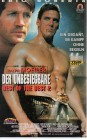 Der Unbesiegbare - Best Of The Best 2 (25005)