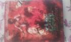 Evil to Kako 2        Uncut NSM Mediabook