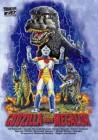 Godzilla Vs Megalon  - DVD (TrivialFilm)