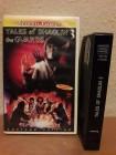 Die Wächter der Ninja UNCUT (Alexander Lou) Screen Power VHS