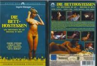 Die Betthostessen - Ingrid Steeger Collection