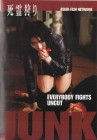 DVD: Junk - Everybody fights (Japan, Splatter, Gore,oop)