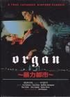 Shock - Organ NEU/OVP