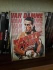 Karate Tiger Mediabook