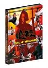 Ti Lung -Das blutige Schwert der Rache (Mediabook A)