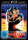 Die Macht der Fünf [Blu-ray]