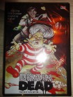 Dead Alive,Braindead,Der Zombie-Rasenmähermann,uncut,DVD,deu