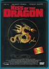 Kiss of the Dragon DVD Jet Li, Bridget Fonda s. g. Zustand
