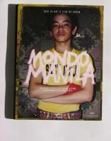MONDOMANILA DVD