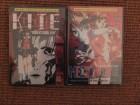 Kite A-Kite / Mezzoforte Mezzo Forte DVD Anime Hentai Neu