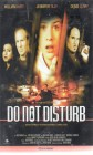 Do Not Disturb (25064)