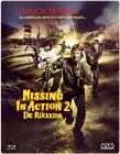 Missing in Action 2 FuturePak mit 3D Lenticular Cover