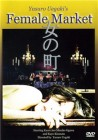 FEMALE MARKET - UNCUT - IMPORT DVD -