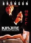 Kinjite- Mediabook B (Blu Ray+DVD) NEU/OVP