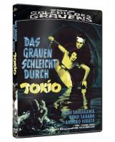 GRAUEN SCHLEICHT DURCH TOKIO - DVD/BD Galerie Nr 6 OVP