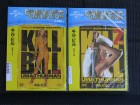 Kill Bill Vol. 1 & 2 / Tarantino - Japan DVDs  neu & ovp