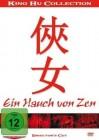 3x Ein Hauch Von Zen 1 - DVD