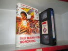 VHS - Der Mann von Hong Kong - Wang Yu - UFA Hardcover