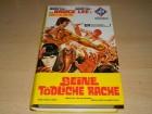 BETA Rarität - Bruce Lee - Seine tödliche Rache - UFA