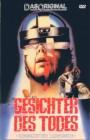 Kleine Buchbox Gesichter des Todes 1 // Faces of death gore