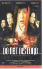 Do Not Disturb (25194)