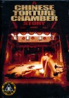 CHINESE TORTURE CHAMBER STORY [ILLUSIONS CAT III BOX] ab 1 €