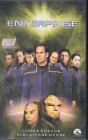 Enterprise (25248)