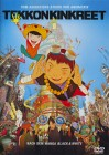 TEKKONKINKREET - Japan - Anime Movie - Manga - DVD - Deutsch