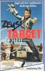 Zeus Target (25266)