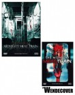 The Midnight Meat Train - Extended Directors Cut -DVD-