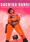 The Glamorous Life of Sachiko Hanai / DVD /  Digipak - Neu!