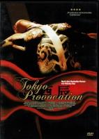 Tokyo Provocation (Flower and Snake) Masaru Konuma