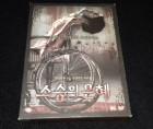 INVITATION ONLY - Special Edition/Splatter/Asia/Japan/2 DVD