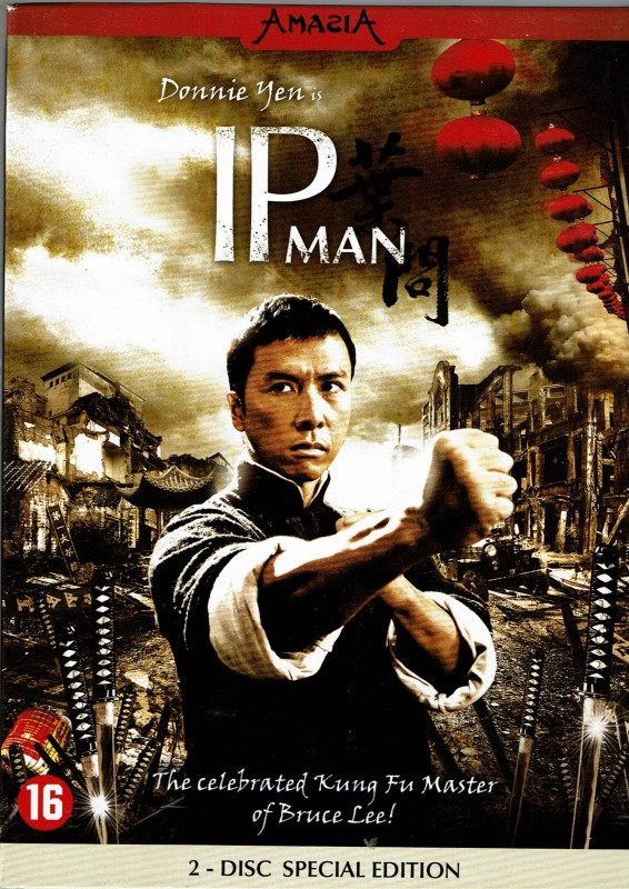 Ip Man Donnie Yen Simon Yam 2 Disc Special Edition Kaufen
