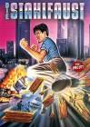 Die Stahlfaust - DVD