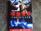 The Killer - Asia Action - uncut -  Doppel -  Dvd - Edition