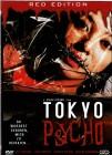Tokyo Psycho (Tokyo Sadist) Red Edition Reloaded kl. Hartbox