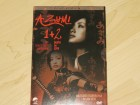 Azumi 1 + 2 DVD (Laser Paradise) Doppel DVD