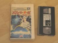 Crimewave Die Killer-Akademie Japan VHS 1985 (Sam Raimi)