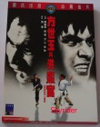 - Shaw Brothers - Heroes Two - von Chang Cheh DVD - RC 3