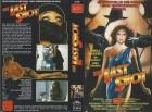 The Last Shot (1985) - Carlo Vanzina GIALLO