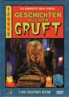 Geschichten aus der Gruft Season 1 (84 MEDIABOOK)