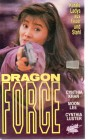 Dragon Force (25500)