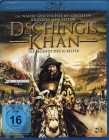 DSCHINGIS KHAN Die Legende der 10 Reiter -Blu-ray Monumental