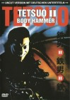 Tetsuo 2 Body Hammer