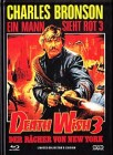 Death Wish 3 - UNCUT MEDIABOOK NEU+OVP
