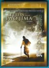 Letters from Iwo Jima DVD Ken Watanabe NEUWERTIG